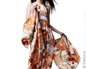 Сонник новое сшитое платье 28
