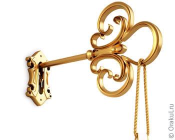 Сонник сломанный Ключ к чему 😴 снится, приснился сломанный Ключ ...