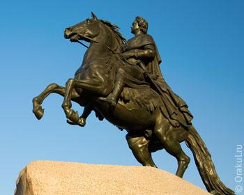 Сонник Памятник
