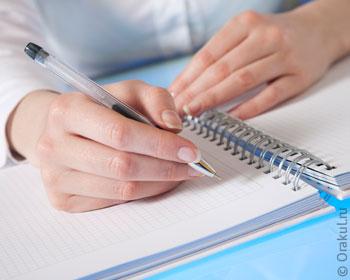 Сонник к чему снится писать