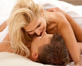 снится что я целуюсь со знакомой девушкой