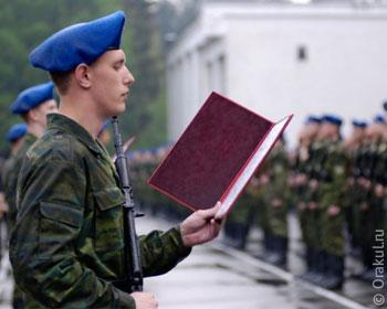 Сонник Военный