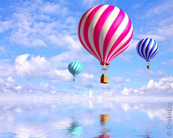 Сонник Воздушный шар к чему снится, приснился Воздушный шар во сне?