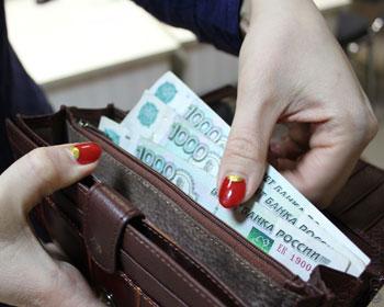 можно ли получать зарплату на карту мужа кредит в сбербанке город пугачев
